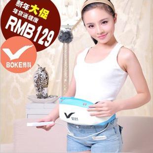 Fighting massager machine slimming belt fat dual-core sports machine vibration body shaping massage(China (Mainland))