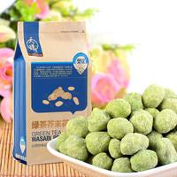 Tea middot . green tea wasabi peanuts aromatic tea food