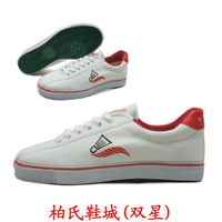 Qingdao double star amphiaster binary star canvas professional badminton shoes 35 44 - white