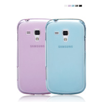 Protective case  for SAMSUNG 7562 soft phone case ultra-thin mobile phone