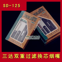 Sanda sanda sd-125 filter type filter color