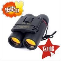 Телескопы, Бинокли LVXINGZ 8 x 20 8x20