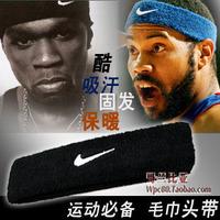 Towel headband sports headband belt elastic wrist support sweat absorbing belt protection belt hair band thermal