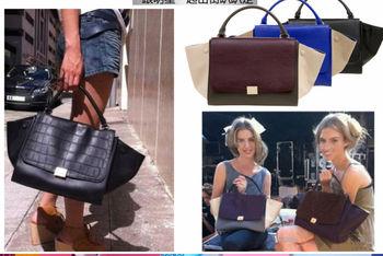 Designer Inspired Fashion 2013 trapeze big ear smiley swing women tricolor celebrity leather hand bag handbag discount sale item