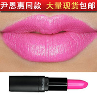 Lipstick lipstick 12 3concept eyes yeh 9 purple  wholesale retail