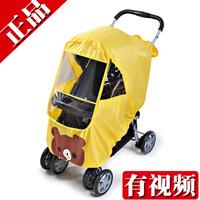 Luxury baby stroller umbrella car stroller rain cover windproof thermal cover general cartoon