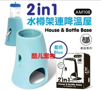 Cool pet pet-link water bottle rack dual hamster supplies blue 2
