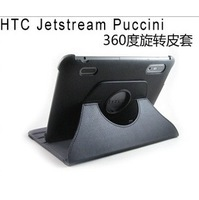 360 Degrees Rotating Smart Cover Case & Stand Leather Case For HTC Jetstream 10 inch Protective Shell