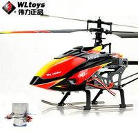 RC вертолет запчасти: двигатель, крепление блока/mjx t23