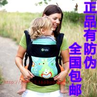Boba suspenders baby suspenders portable storage protection bag