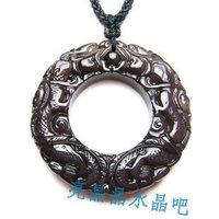 Transhipped ring natural ice species obsidian pendant mascot apotropaic