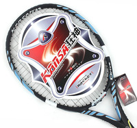 Free Shipping Carbon tennis racket male women's general single training type