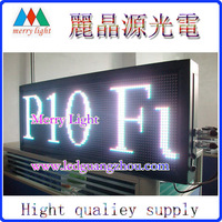 Free shipping outdoor full color RGB LED display with 1-4 lines Show captions