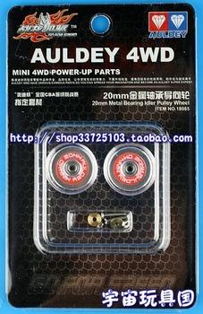 Audi 4x4 20mm metal bearing guide wheel 18085