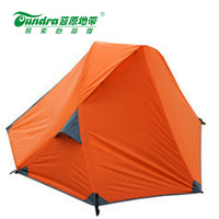 Cross aluminum rod double layer single tent camping outdoor waterproof