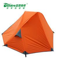 Cross aluminum rod double layer single tent camping outdoor waterproof