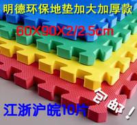 Eco-friendly middlebury mats eva foam mats crawling baby soft floor 60x90 plus size thickening series
