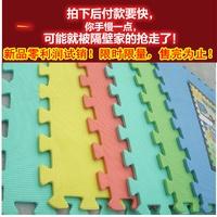 6 tatami child puzzle creepiness mats thickening floor puzzle mats foam mats Large carpet size 30*30*1cm   4pcs/lot