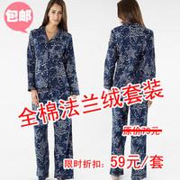 Spring and autumn 100% cotton flannelet women's long-sleeve sleepwear plus size plus size 100% cotton lounge