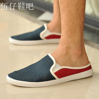 Freeshipping men canvas shoes british style pedal lounged shoes breathable sneake