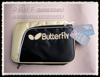 Special Butterfly tbc-856 table tennis ball bag table tennis ball set double layer shot sets multicolor