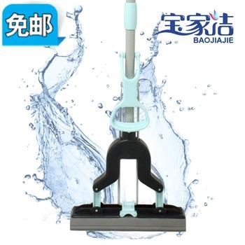 Sponge mop folded water