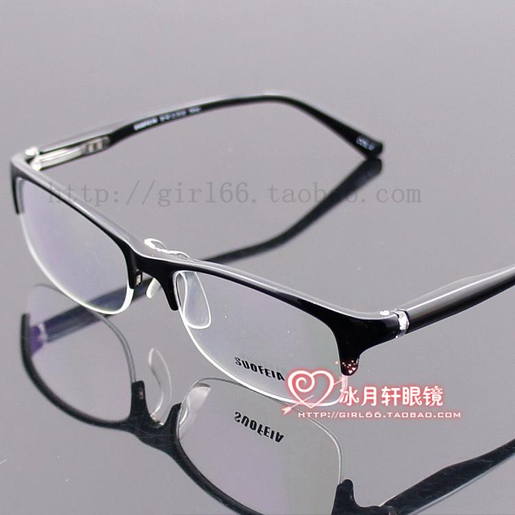 Suofeia sophia 5082 tr90 silica gel glasses frame eye frame silica gel skin ultra-light(China (Mainland))