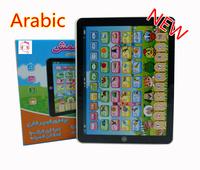 Arabic ipad Language Educational Study Learning Machine Computer Toys For Children Kids Boys Girls