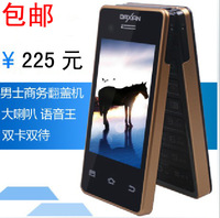 For daxian    for daxian   tv920 male flip touch screen dual m2013 smart phone