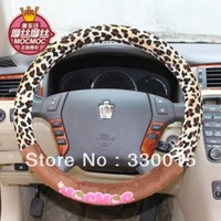 High quality 1 pc Car Steering Wheel Cover cute&wild Leopard grain Steering wheel cover Mocmoc fashion car decor