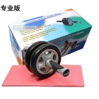 Abdomen drawing wheel ab wheel double abdominal wheel roller mute dawdler indoor fitness equipment