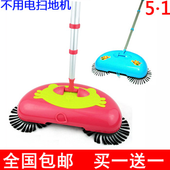 wireless cleaner Wireless automatic intelligent household hadnd electric manual robot vacuum cleaner besmirchers dustpan