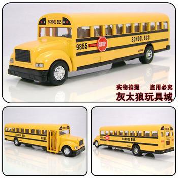 Classic school bus accidnetal bus alloy car model 0.2