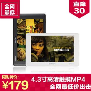 Vx530t 8g 4.3 mp4 720p widescreen touch hd mp5 player bundle