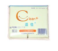 Disposable toilet mat paste type maternity toilet paper maternity disposable potty pad waterproof
