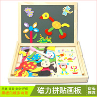 Magnetometric applique wooden drawing board multifunctional puzzle toys magnetic writing board blackboard whiteboard