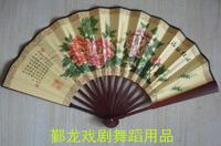 Xiqu supplies clothes - 9 fold fan peony silk fan