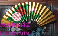 Xiqu supplies small 8 jinshan