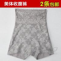 Drawing 2 abdomen pants beauty care pants waist abdomen drawing butt-lifting bottom panties