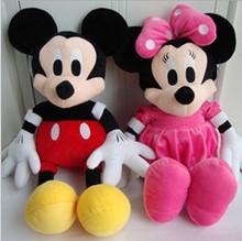 wholesale baby minnie plush