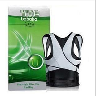 2013 new U + OPP bag package Back Posture Shoulder Support Band Belt Brace Corrector belt adult Cheast Belt(China (Mainland))