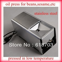 2013 Small Sized Stainless Screw Oil expeller For Home use Or Farms