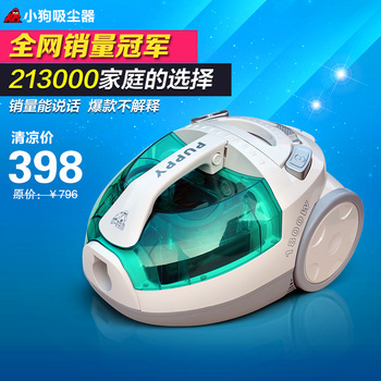 D-928 vacuum cleaner high quality bagless household vacuum cleaner