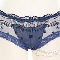 Seamless panties female abdomen drawing low-waist lace seamless panties trunk butt-lifting pants body shaping panties