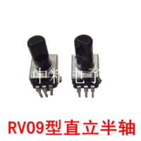 Rv09 shaft adjustable potentiometer resistor 1k 5k 10k 20k 50k 100k  --10pcs