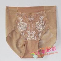 Cross - - chouchou summer seamless abdomen belt drawing butt-lifting pants belt drawing abdomen belt female