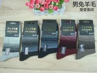Free shipping 2013 new men's winter warm rabbit wool socks