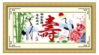 art/calligraphy/crafts/cros stitch/ painting 100 print cross stitch cross stitch longevity series calligraphy and painting