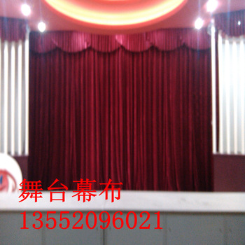Stage curtain electric curtain red gold velvet curtain conference table cloth counter cloth