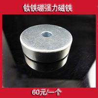 NdFeB Magnet for HID light